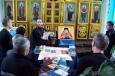 В ИК-1 УФСИН России по Ставропольскому краю провели День православной книги